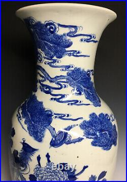 MASSIVE Antique 19th C. Blue & White Chinese Qing Peacocks Vase LARGE Flowers