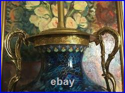 MCM Vintage Marbro Chinese Lotus Cloisonne Lamp Vase Chin 2 Ornate Handled Brass