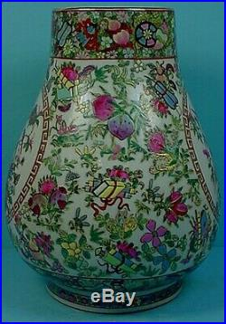Matched Pair Large Vintage Chinese Famille Rose Porcelain Rose Canton Vases