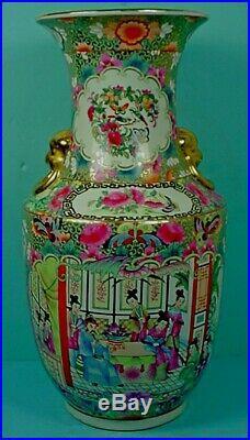 Matched Pair Large Vintage Chinese Famille Rose Porcelain Rose Medallion Vases