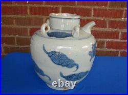 Ming Dynasty Large Antique Chinese Blue & White Water Jar Teapot Vase Dragon