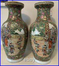 Mirror Pair Large Chinese Famille Rose Vases Red Mark Guangxu Qing Dynasty 17.5