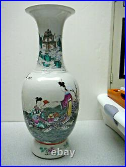 Most beautiful large Chinese porcelain famille rose vase 19th C