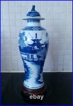 Nice Large Antique Chinese B & WKangxi Lidded Porcelain Vase31cm. A/F