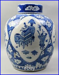 OLD Large Chinese Blue and White Jar, 19th Century. Qing Dynasty, 12 H