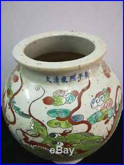 Old Large Chinese Antique Porcelain Vase Pot Dragon Jar with Kangxi Marked