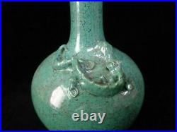 Old Large Chinese YaoBian Green and Blood Red Porcelain Vase Marked QianLong