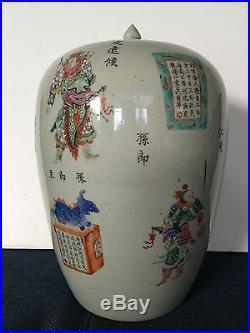One Super Rare Antique Wu Shang Pu Large CHINESE PRUNUS JARtongzhi