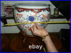 Oriental planter / chinese fish bowl planter vase pot on own stand LARGE