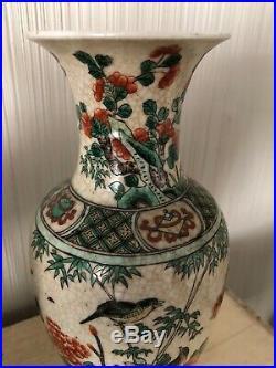 Pair Large 13.75 Antique Vintage Asian Chinese Porcelain Vases Flowers Birds