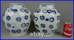 Pair Large Antique Blue & White Chinese Porcelain Jars Vase 19th C. Or Earlier