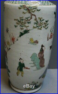 Pair of Large Antique Chinese Famille Verte Porcelain Vases, Kangxi mark