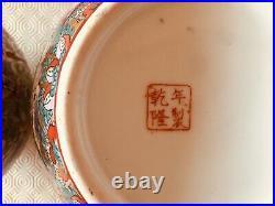 Pair of Large Enamelled Lidded Ginger Vases Famille Rose Pattern with Gilt