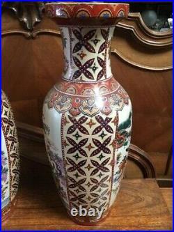 Pair of large oriental vases
