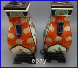 Pair off Antique Chinese Large Crackle Glazed Vases Mounted as Lamps