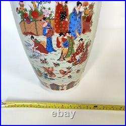Porcelain Floor Standing Large Classical Dry Flowers Vase Decoration Chinese Art