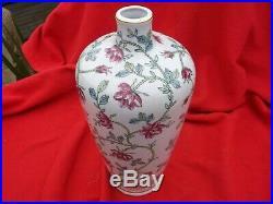 Qing Dynasty Vase Guangxu Tongzhi 1871 1908 Rare Large Size And Decoration