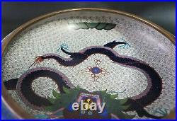 RARE LARGE China Cloisonne Plate Bowl Dragon Enamel VASE 12 Qiánlóng
