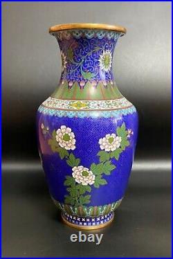 RARE! Lao Tian Li Cloisonne VASE JAR BOWL lARGE 10 SALE