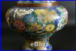 RARE! Lao Tian Li Cloisonne VASE JAR BOWL lARGE 11 1 /2