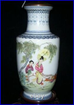 REDUCED$$! LARGE Chinese Republic Famille Rose Porcelain Vase Qianlong Mark