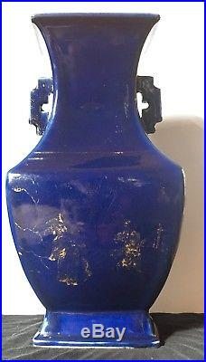 Rare LARGE Chinese Porcelain Vase QING Kangxi Powder Blue Vase 17th/18th C