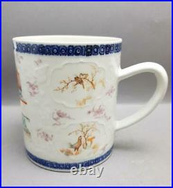 Rare Large Antique 18th Century Chinese Qianlong Famille Rose Tankard/mug