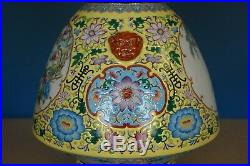 Rare Large Antique Chinese Famille Rose Porcelain Vase Marked Yongzheng C8298