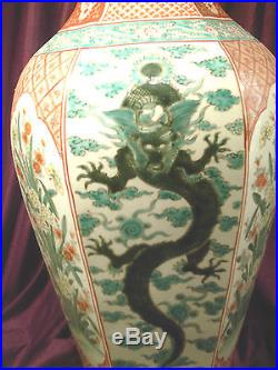 Rare Large Antique Japanese Chinese Famille Imperial Dragon Hexagonal Vase