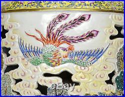 Rare Large Chinese Carved Openwork Rotating Fencai Landscape Porcelain Vase