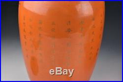 Rare Large Chinese Famille Rose Coral Ginger Jars with Calligraphy 19th Century