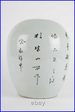 Republic period Antique Chinese jar famille rose jar, calligraphy large