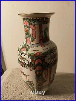 Rose medallion Large Medium And Small Vases