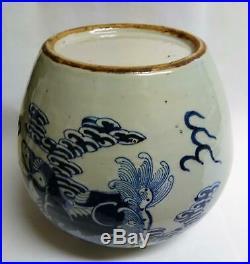 SUPERB LRG Antique CHINESE or JAPANESE Vase Jar BLUE WHITE Porcelain LION DOG