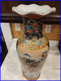 Satsuma Vase Large 24 Tall Painted 7 Wide Mouth