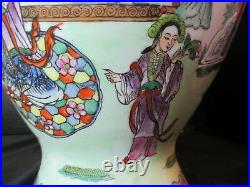 Stunning Chinese Qing Dynasty Large Very Rare Vase 11 3/4 Tall Brilliant Colors