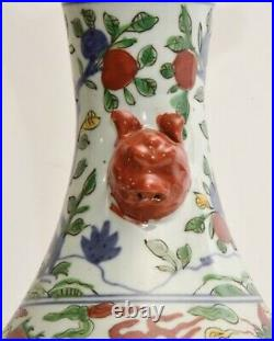 Stunning Large 19th Century Wucai 5Color Chinese Fine Porcelain Dragon Vase Ming