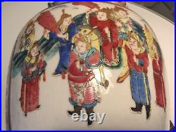 Stunning Large Antique Chinese Famille Rose Figural Porcelain Vase/lamp