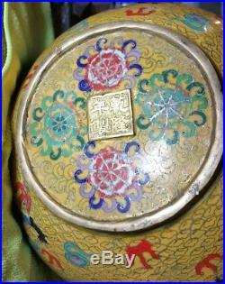 Stunning stamped Large Chinese Cloisonne Enamel Bronze 18 Dragong Vase W Lid