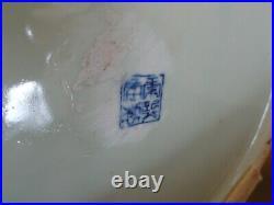 Superb Large 63cm VTG Chinese Blue&White DblHappiness Porcelain Jar Vase withLid A