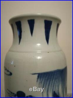 Superb Large Chinese blue and white Porcelain Vase