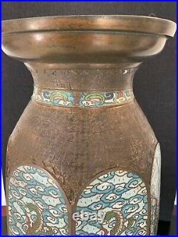 Unusual Large, Heavy Octagon Bronze Japanese Cloisonne Dragon Vase / Marked