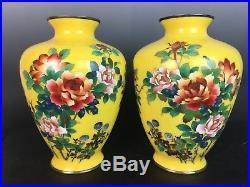 Very Fine c1900's Large Sized Japanese Meiji Cloisonné Enamel Pair Vases Flowers
