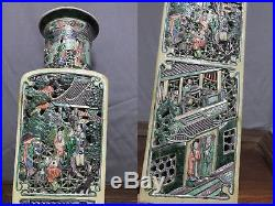 Very LARGE Chinese porcelain vase, marked