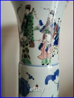 Very Large Chinese Famille Verte Beaker Vase Porcelain. Figure