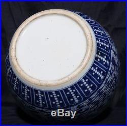 Very Large Unique Blue And White Chinese Antique Porcelain Bottle Vase FA454