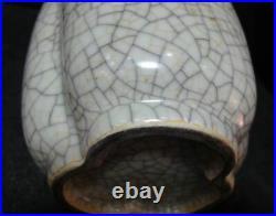 Very Rare Large Antique Chinese Ge Kiln Three Bodies Porcelain Vase