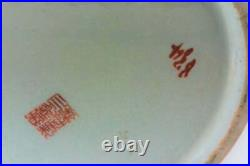 Very Rare Large Minguo Chinese Porcelain Period Painted Landscape Signed
