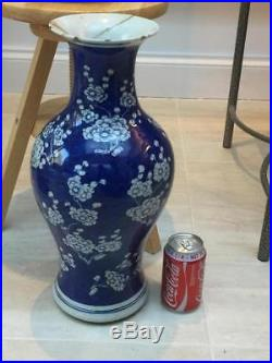 Very large early 19th century Chinese prunus blossom vase