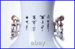 Vintage Antique 19th/20th Original Large porcelain vase FAMILLE ROSE 58 cm